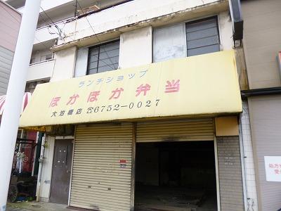 物件No.M542 貸店舗 大阪市生野区田島1