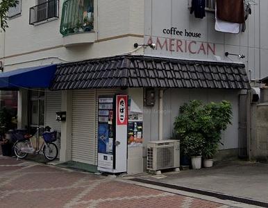 物件No.N361 居抜き 大阪市住吉区苅田9