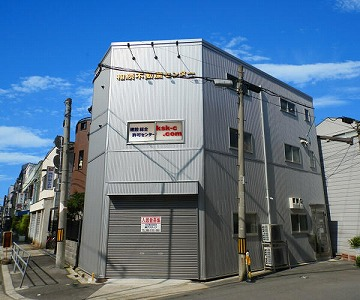 物件No.M554 貸店舗 大阪市東成区中道1
