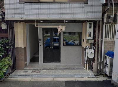 物件No.M556 居抜き 大阪市東成区東中本3