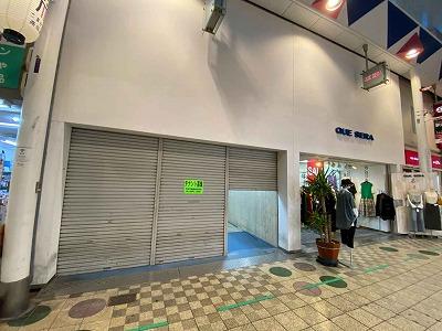 物件No.N376 貸店舗 大阪市東住吉区駒川5
