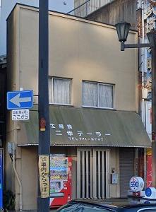 物件No.M557 居抜き 大阪市天王寺区生玉町