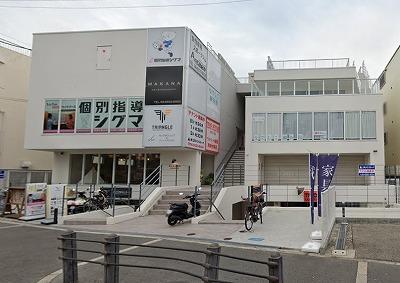 物件No.S935 居抜き 豊中市東豊中町5