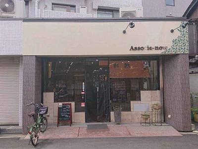 物件No.M558 居抜き 大阪市東成区神路4