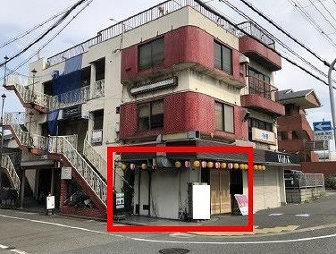 物件No.S944 居抜き 尼崎市名神町1