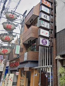 物件No.C2240 居抜き 大阪市中央区難波1